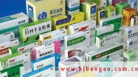 2019-2023年中国药品包装材料行业市场调研及市场发展分析报告